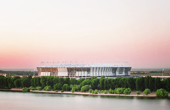 Russia FifaWorldCup2018 Rostov arena 1